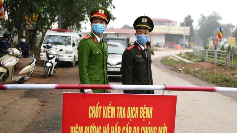 越南封村 防武汉肺炎疫情扩散