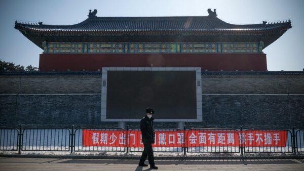 網傳北京疫情升至武漢級別 醫生全體待命
