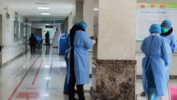 大紀元獨家:500職工家屬染疫 湖北人民醫院不上報