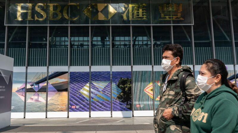 武汉强推极端防疫 伊朗香港添死亡病例