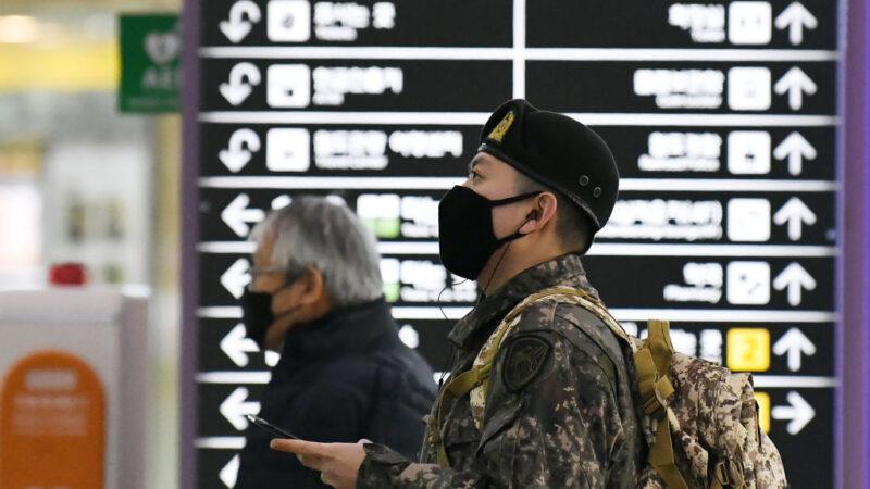 驻韩美军确诊首例武汉肺炎 被要求基地外隔离