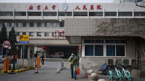 【直播回放】2.21武汉肺炎追踪:中国监狱爆大规模疫情