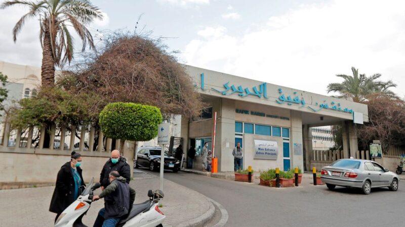 武汉肺炎 黎巴嫩现首起病例 伊朗已4人死亡
