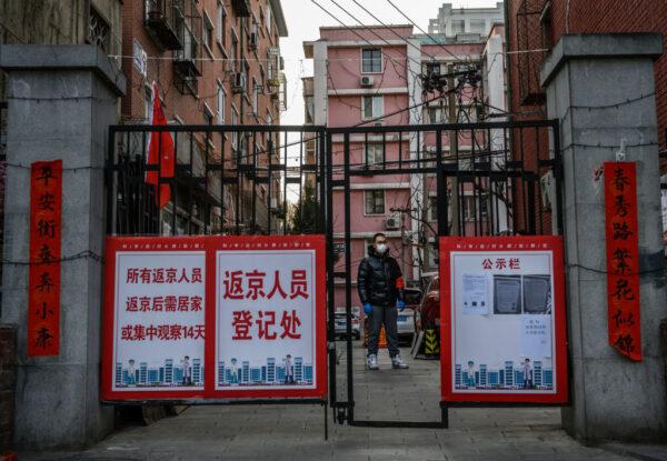 觀眾爆料:自己被當成低端人口被驅趕 家門被封 在中國生活真難吶!