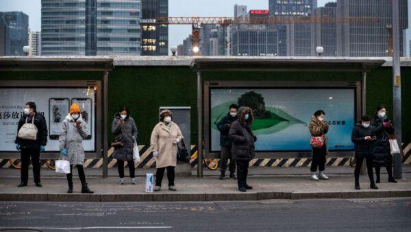 武汉肺炎重创 中国中小企业开工不到3成