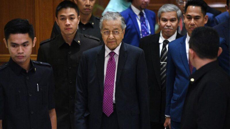 诡谲多变 马来西亚希盟改推马哈蒂尔任首相