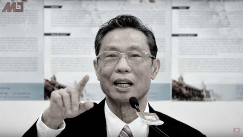 钟南山又改口了:武汉疫情不一定发源于中国