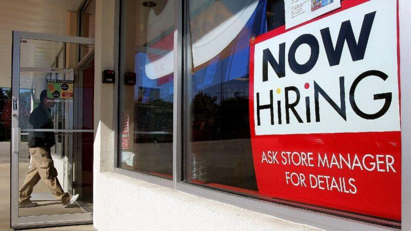 美1月新增工作22.5万 经济增长态势强劲