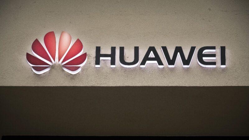美司法部对华为提出新指控:欺诈并串谋窃取商业机密