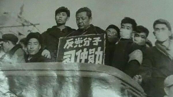 王友群:习近平的父亲被栽赃陷害16年