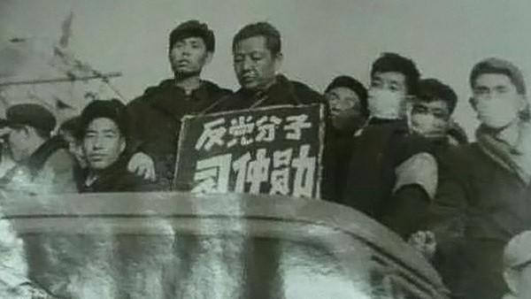 https://i.ntdtv.com/assets/uploads/2020/02/Xizhongshun.jpg