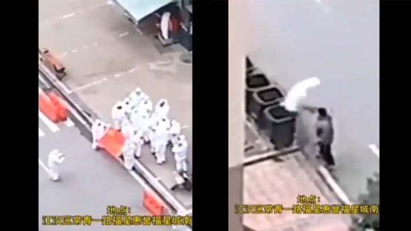 武漢黨官集體擺拍邀功 拍完脫下防護服就扔(視頻)
