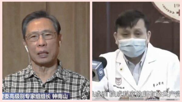 鐘南山稱疫情或從外國傳入 復旦專家:NO