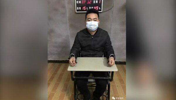 李文亮悲劇續演 雲南5醫生披露疫情被抓