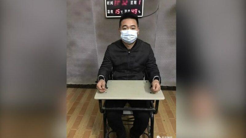 李文亮悲剧续演 云南5医生披露疫情被抓
