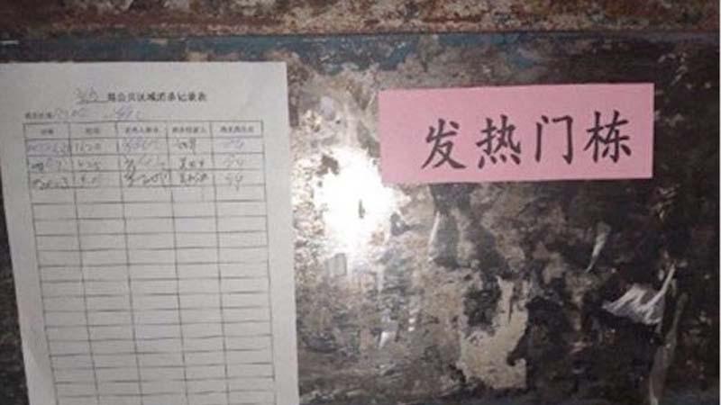 武漢擺萬家宴社區感染嚴重無人管 住戶絕望求救