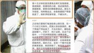 武漢殯儀館急徵搬運工 傳焚屍爐裡活人慘叫