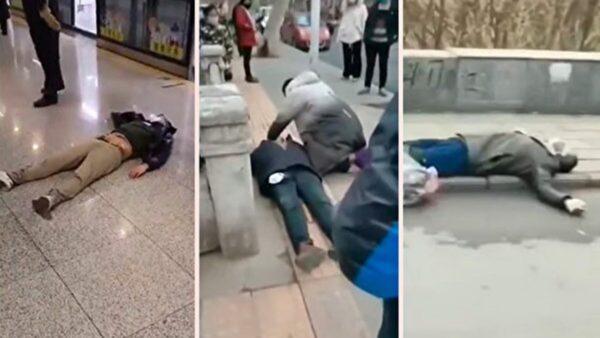 【四维健康】中共肺炎病人突然倒地死亡 原因为何?