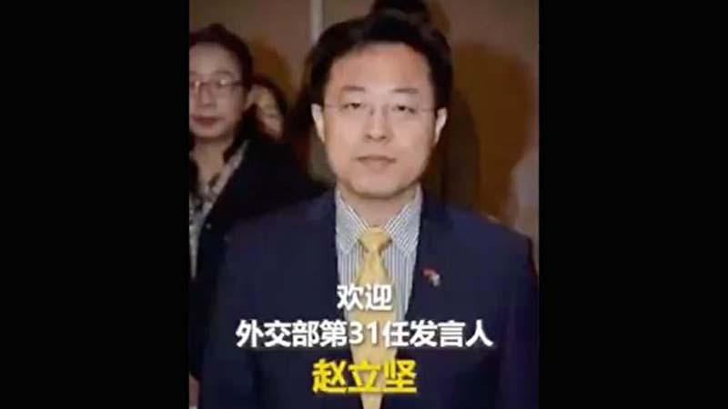中共外交部新发言人上任 被曝推特关注前AV女优