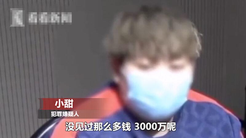 中國女大生藉口罩詐騙 狂撈400多萬元