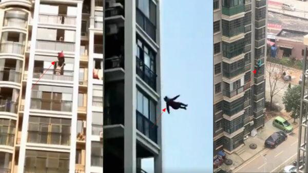 武漢紅衣女爬樓墜亡 又一女10樓爬下買肉(視頻)