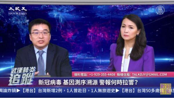 【直播回放】2.28武汉肺炎追踪:蒙古总统见习返国遭隔离 中共网信办沦陷