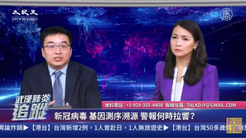 【直播回放】2.28武漢肺炎追蹤:蒙古總統見習返國遭隔離 中共網信辦淪陷