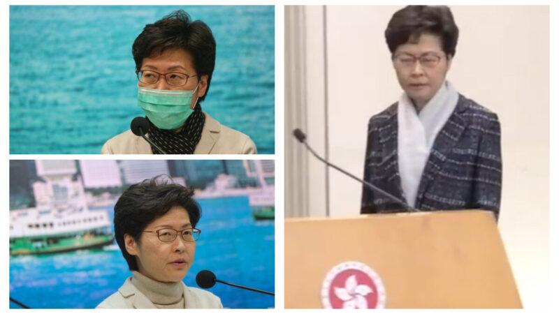 網傳林鄭做淋巴癌手術 神情憔悴着裝異常