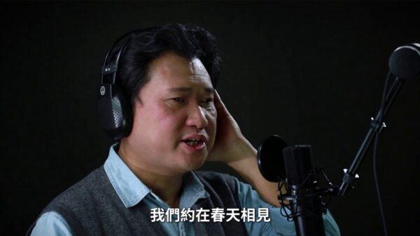 江峰《约在春天相见》MV :献给与魔鬼顽强抗争的大陆民众