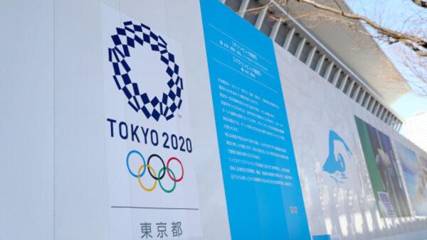 《2020东京奥运》会不会因病毒肺炎而取消?