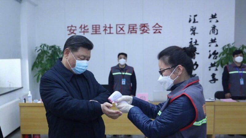 """习近平警告防疫太过损害经济 国务院下令""""开路"""""""
