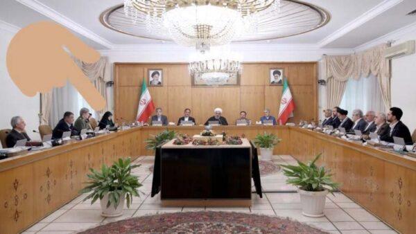 慘了 伊朗副總統確診前1天 與總統無口罩開會