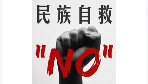 中國也全網反條例!《外國人永久居留草案》惹禍