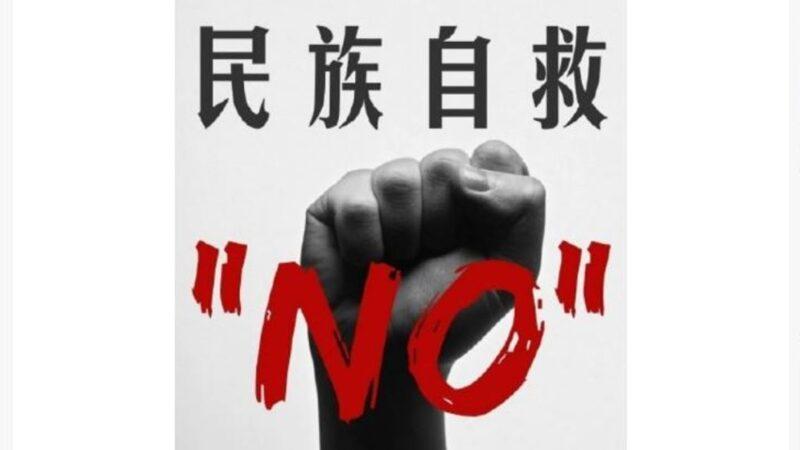 中国也全网反条例!《外国人永久居留草案》惹祸