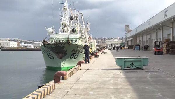 2千噸貨船與百噸漁船相撞 貨船沉沒日海域13船員失蹤