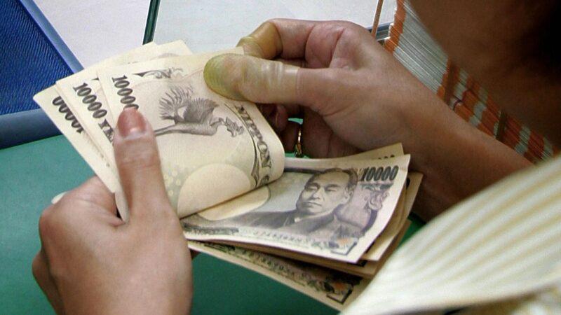 疫情下避险资金涌入 日圆兑美元飙至3年多新高