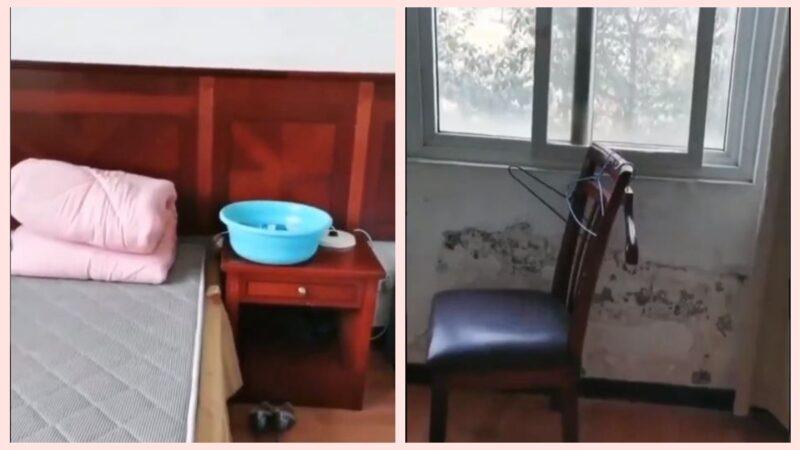 归国华人惊爆:住确诊病人房间,未清扫消毒(视频)