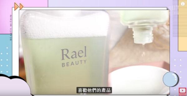【Beauty Within 】如何舒緩肌膚泛紅、敏感、發炎?適合所有肌膚類型的成分!
