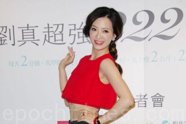 劉真靈堂預計25日開放 追思會下月舉行
