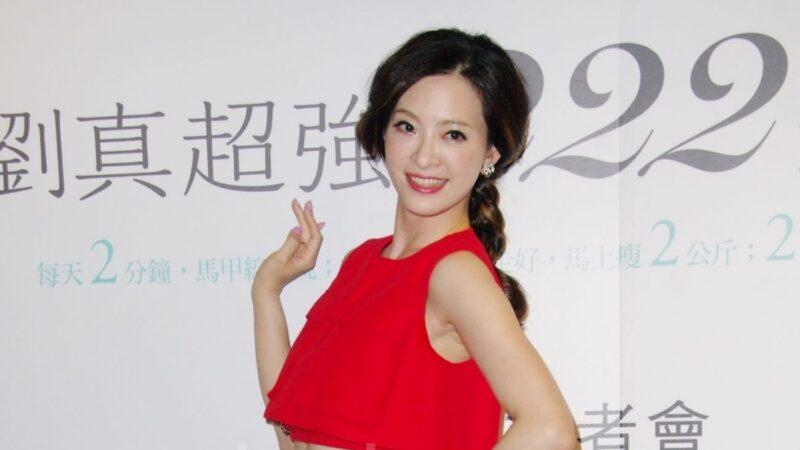 刘真灵堂预计25日开放 追思会下月举行