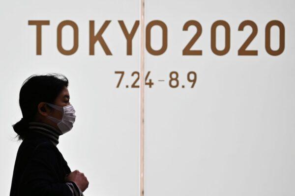 """东京奥运延至明年 2021年将异常""""热闹"""""""
