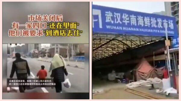 武漢一家四口留守華南海鮮市場 都沒感染引關注