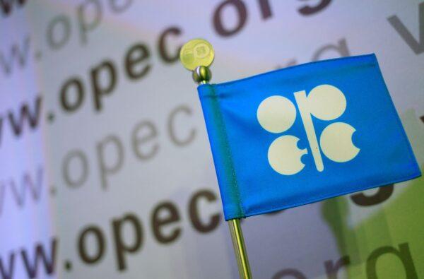 国际油价断崖式下跌 欧佩克面临重大挑战