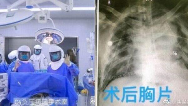新冠患者双肺移植惹疑 主刀医生早被国际追查