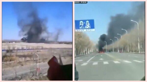 传东部战区兵变动用火箭炮 战机坠落天津(视频)