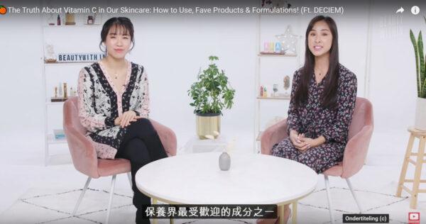 """【BeautyWithin】揭开保养品真相!""""维他命C""""正确使用方式、成分解析&产品推荐!"""