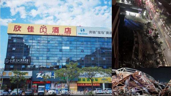 福建隔离酒店坍塌内幕 4层建筑夹层变7层超负荷