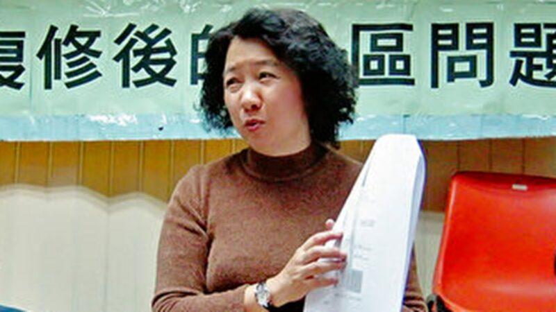香港區議會主席深夜被捕 許智峯:公報私仇