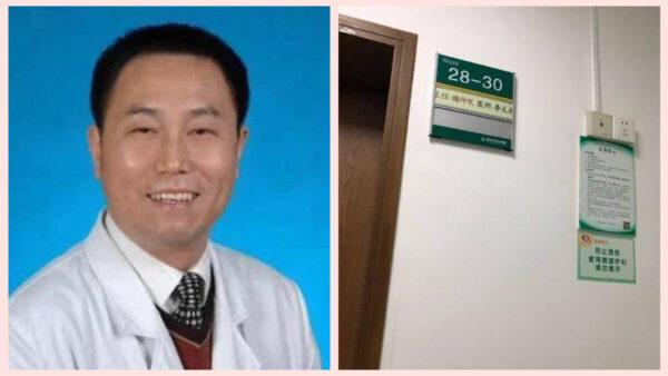 李文亮又一同事去世 兩人一組抗疫先後感染