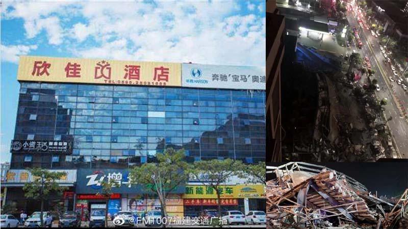 福建泉州一隔离酒店突然坍塌 大量隔离人员被埋